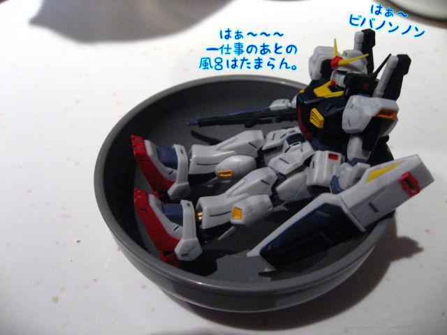 20-7風呂.JPG
