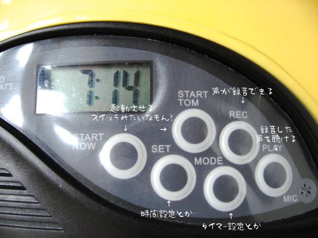 2‐5ボタン.JPG